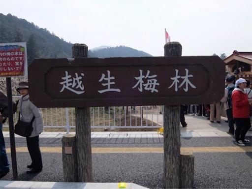 f:id:karuma_h:20170918213851j:image
