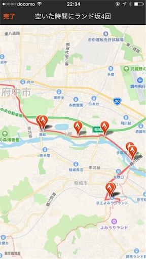 f:id:karuma_h:20170918214336j:image