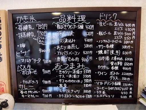 f:id:karuma_h:20170918215459j:image
