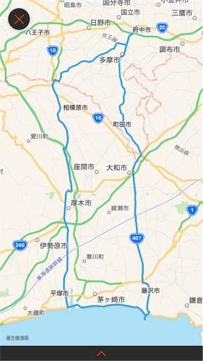 f:id:karuma_h:20170918220752j:image