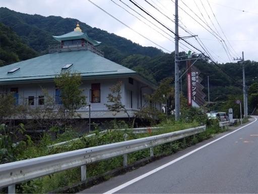 f:id:karuma_h:20170918225522j:image