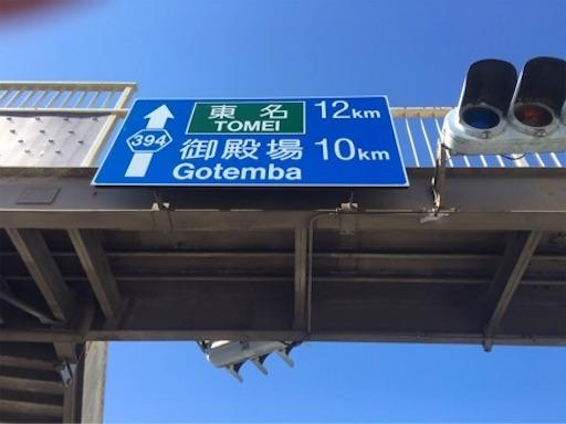 f:id:karuma_h:20170918230312j:image