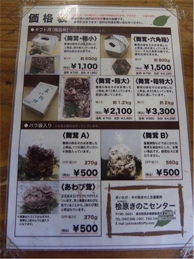 f:id:karuma_h:20170918230511j:image