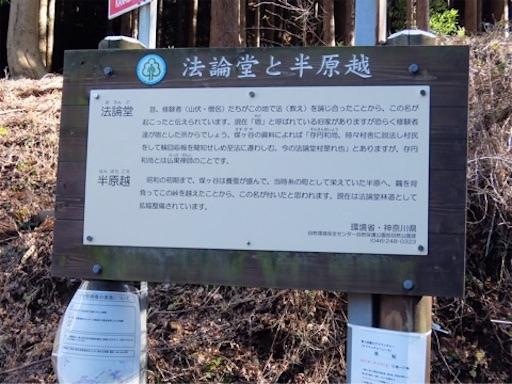 f:id:karuma_h:20170921220527j:image