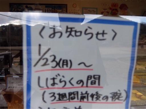 f:id:karuma_h:20170921221932j:image