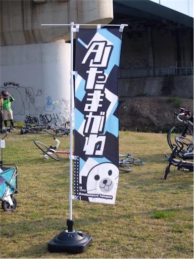f:id:karuma_h:20170921223833j:image