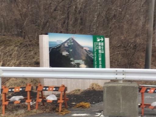 f:id:karuma_h:20170921224509j:image