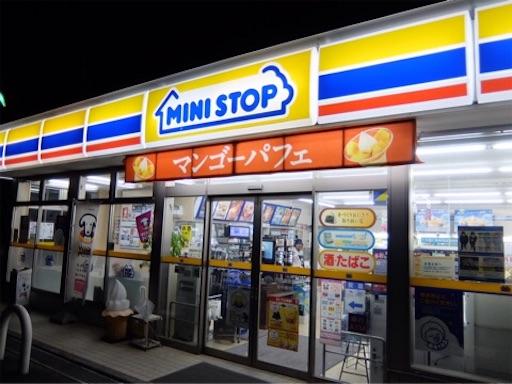 f:id:karuma_h:20170921224543j:image