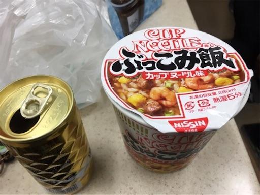 f:id:karuma_h:20170921224548j:image