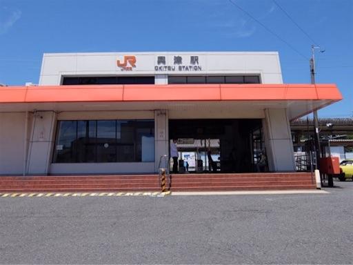 f:id:karuma_h:20170921231328j:image