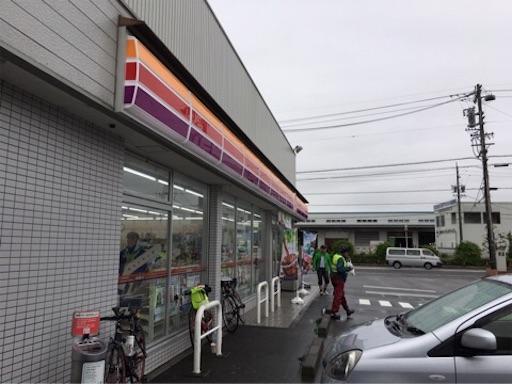 f:id:karuma_h:20170921232406j:image