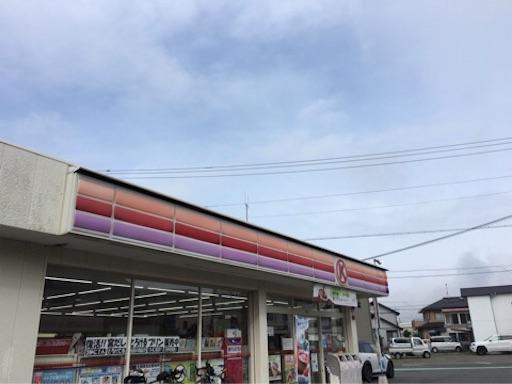 f:id:karuma_h:20170921232629j:image