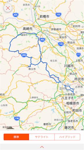 f:id:karuma_h:20171102235335p:image