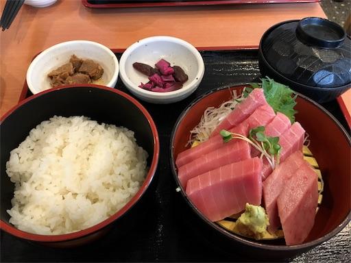f:id:karuma_h:20180209170359j:image