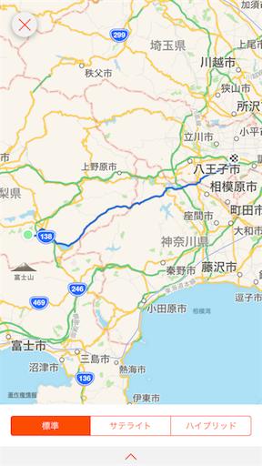 f:id:karuma_h:20180512073941p:image