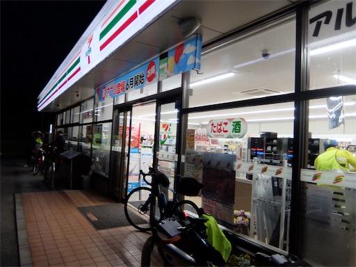 f:id:karuma_h:20180606231209j:image
