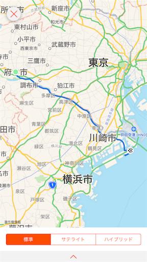 f:id:karuma_h:20180623124738p:image
