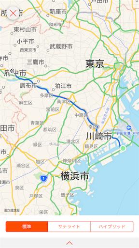 f:id:karuma_h:20180623124742p:image