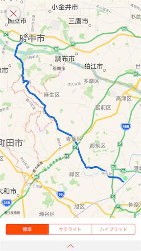 f:id:karuma_h:20180924231434p:image