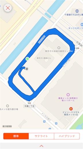 f:id:karuma_h:20181119191847p:image