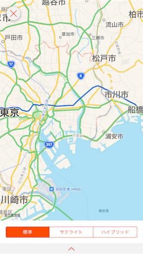 f:id:karuma_h:20181119191903p:image