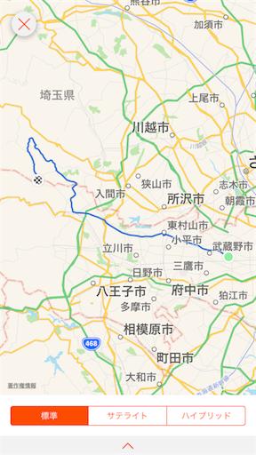 f:id:karuma_h:20181122192121p:image