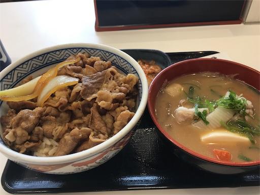 f:id:karuma_h:20181123125018j:image