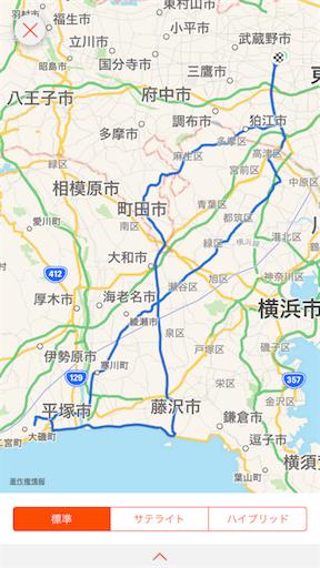 f:id:karuma_h:20181127194201p:image