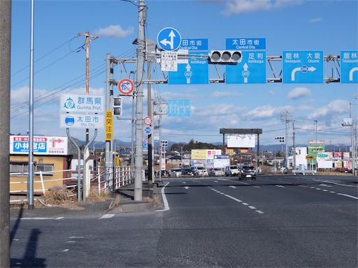 f:id:karuma_h:20190128083207j:image