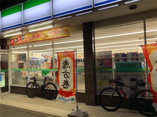 f:id:karuma_h:20190128084817j:image