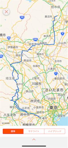 f:id:karuma_h:20190130194950p:image