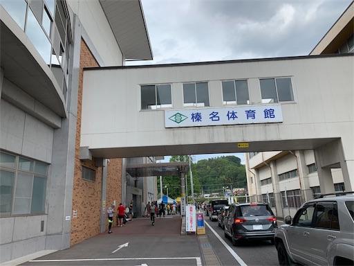 f:id:karuma_h:20190605193811j:image