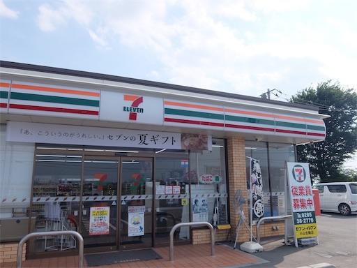 f:id:karuma_h:20190608101230j:image