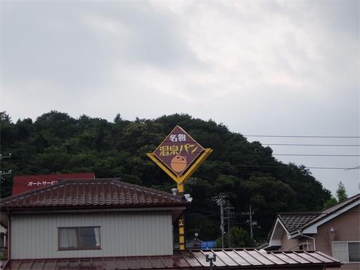 f:id:karuma_h:20190608102436j:image