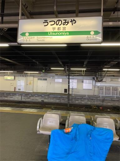 f:id:karuma_h:20190613083051j:image