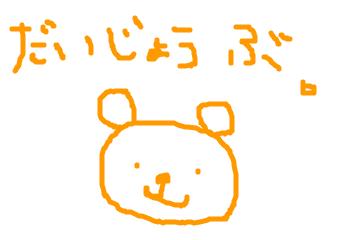 f:id:karumako8564:20180320205609p:plain
