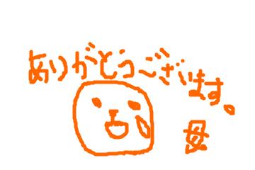 f:id:karumako8564:20180321213324p:plain