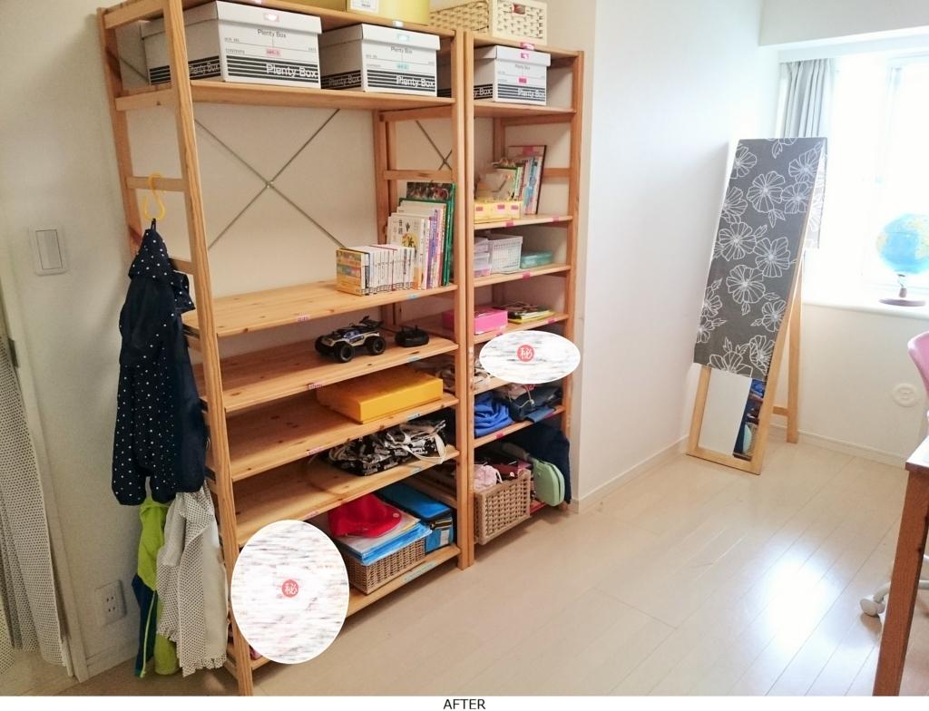 f:id:karumako8564:20180407225702j:plain