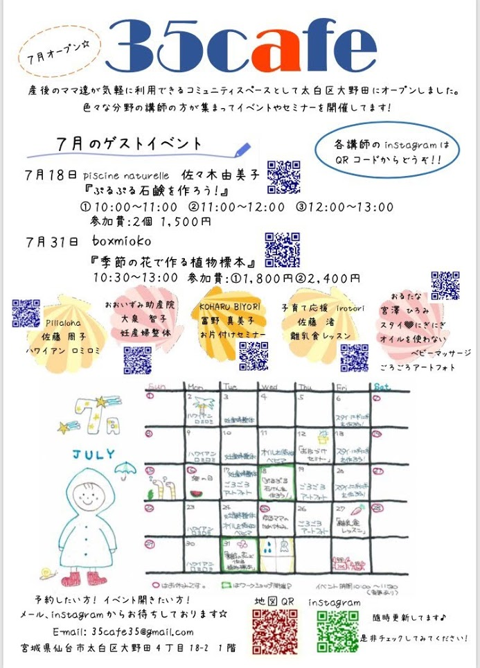 f:id:karumako8564:20180705113813p:plain