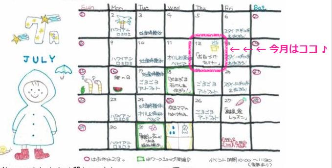 f:id:karumako8564:20180705122926p:plain
