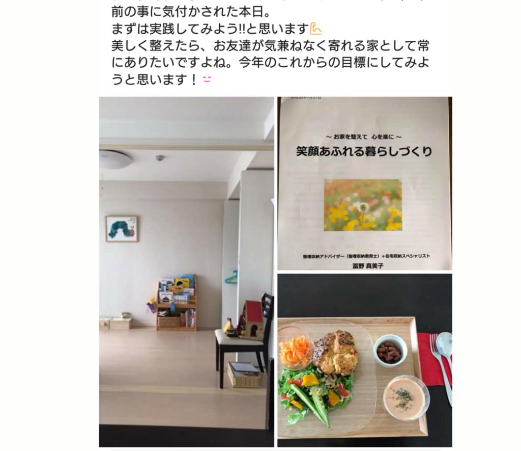 f:id:karumako8564:20180719222917p:plain
