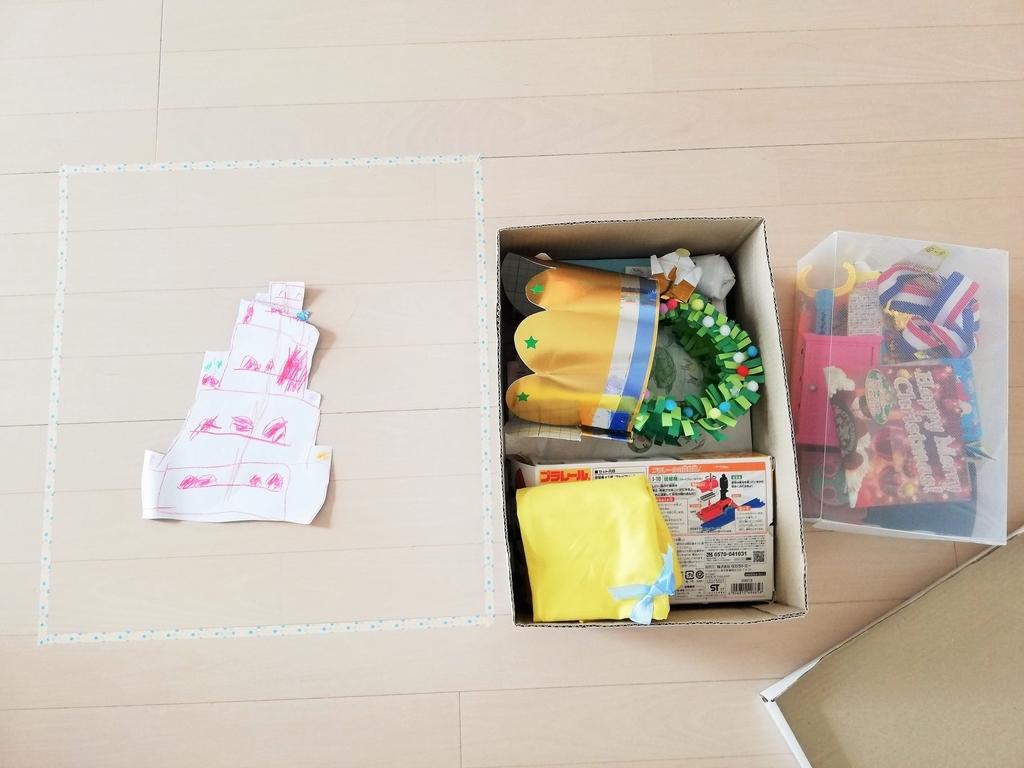 f:id:karumako8564:20181226213020j:plain