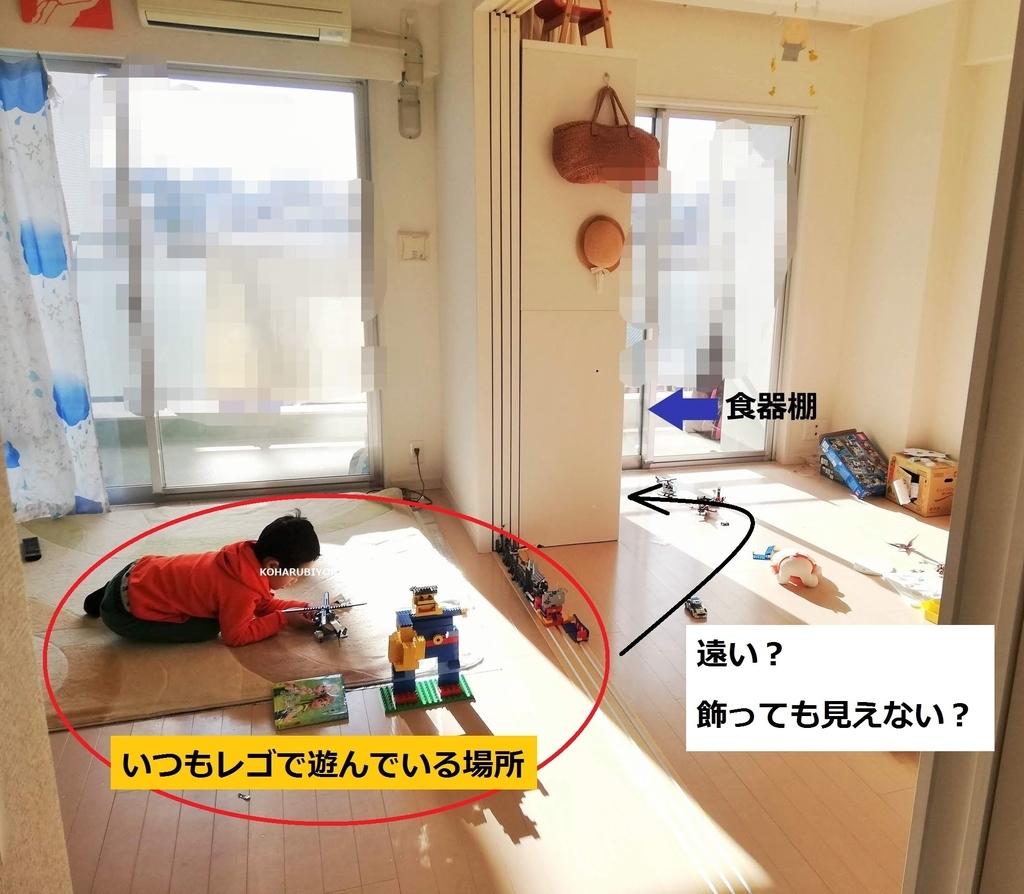 f:id:karumako8564:20190109232927j:plain