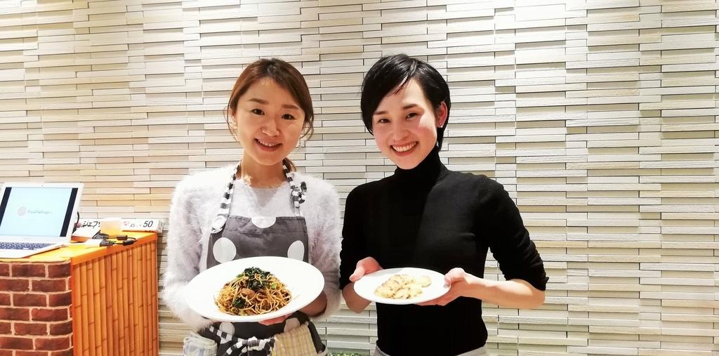 f:id:karumako8564:20190130004556j:plain
