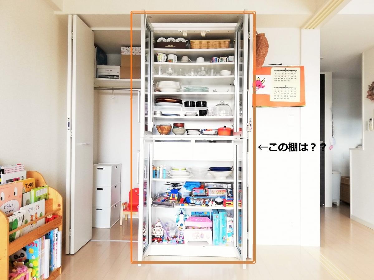 f:id:karumako8564:20190330004247j:plain