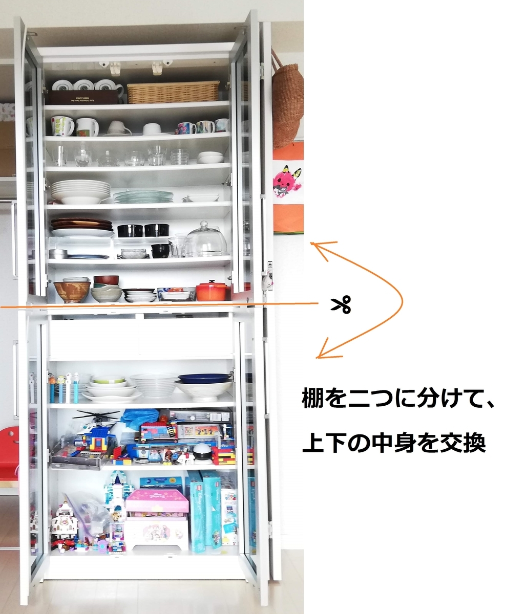 f:id:karumako8564:20190402223606j:plain