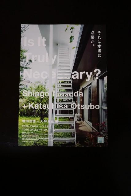 f:id:karumako8564:20200130224955j:image