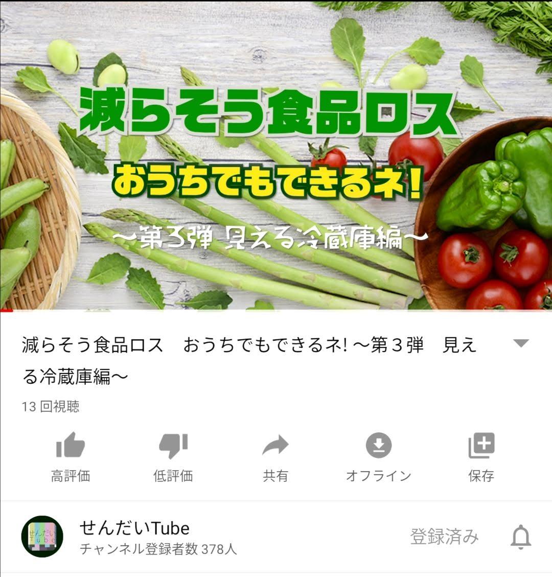 f:id:karumako8564:20200219224953j:plain