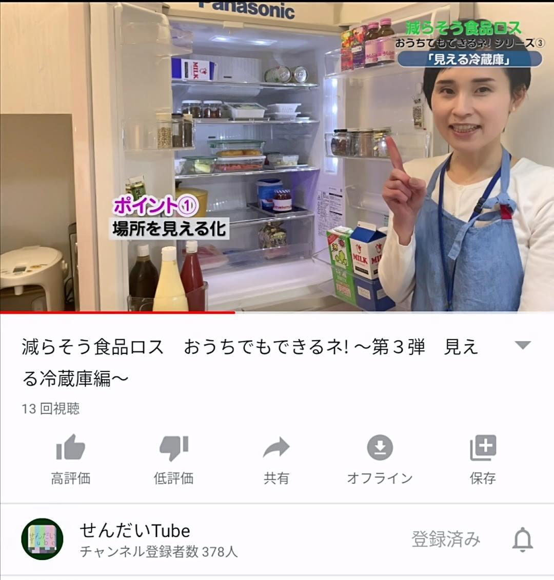 f:id:karumako8564:20200219225030j:plain
