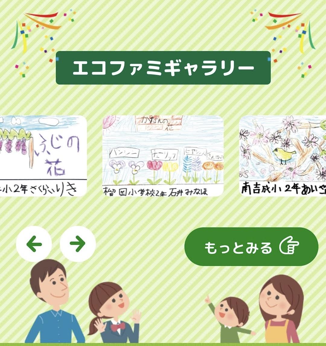 f:id:karumako8564:20200701125052j:plain